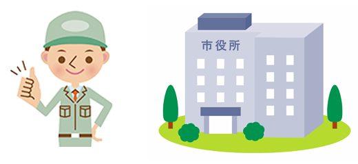 ゴミ回収業者と行政ゴミサービス