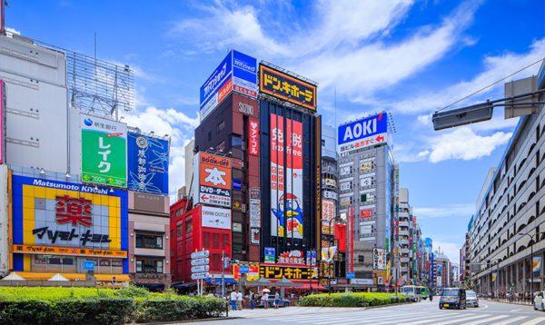 東京都豊島区の不用品回収/即日対応の格安業者/口コミ高評価