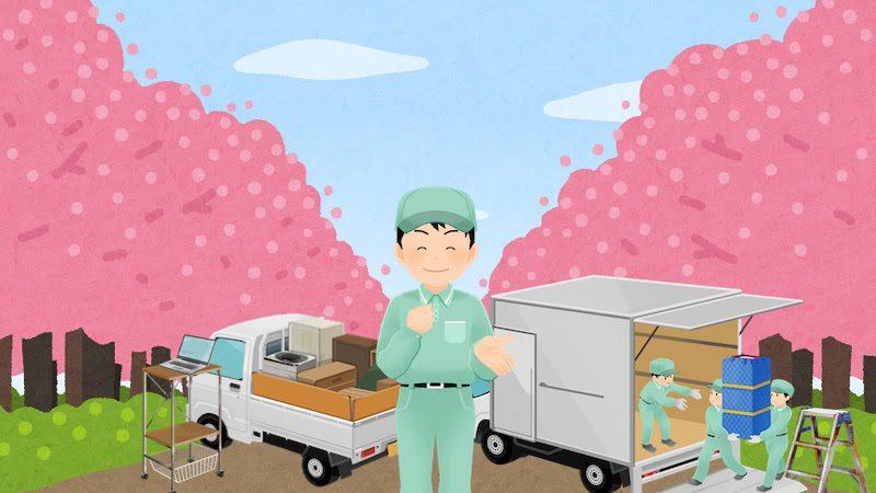 埼玉県さいたま市西区の高評価おすすめ不用品回収業者