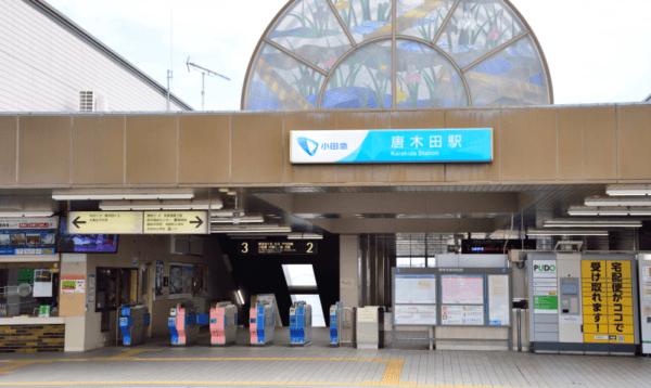 東京都多摩市の粗大ゴミの出し方/粗大ゴミ回収で早く安く処分する方法