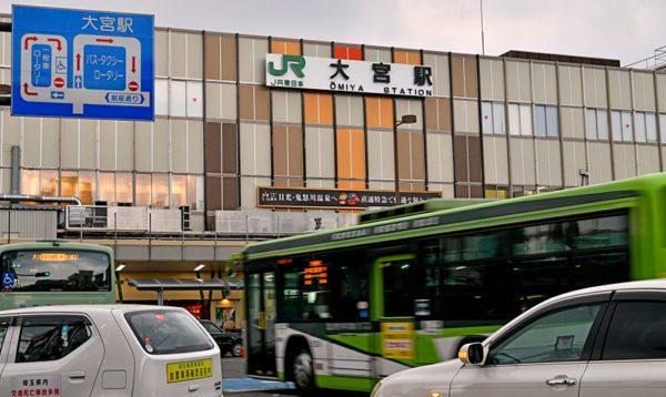 埼玉県さいたま市中央区の粗大ゴミの出し方/粗大ゴミ回収で早く安く処分する方法