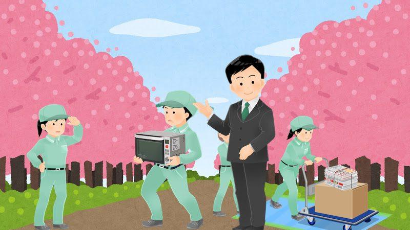 埼玉県さいたま市見沼区の高評価おすすめ不用品回収業者