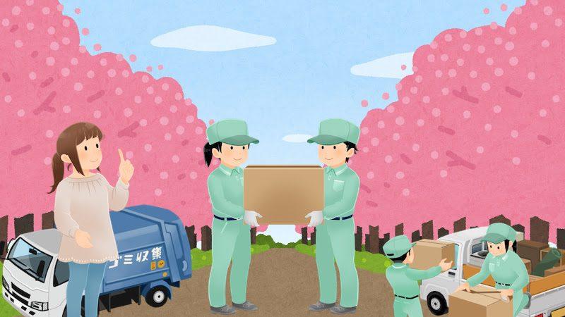 ゴミ屋敷の片付けを依頼する専門業者の選び方