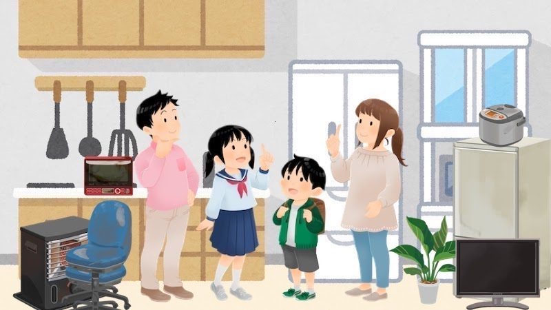 埼玉県鶴ヶ島市の不用品回収の口コミ
