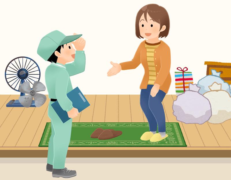 埼玉県飯能市の高評価おすすめ不用品回収業者
