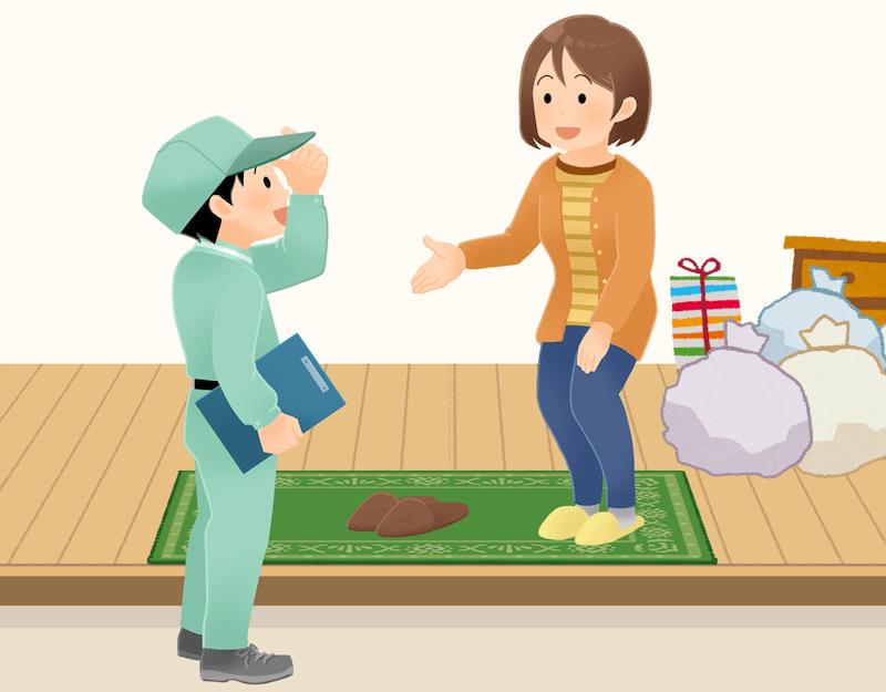 埼玉県蓮田市の不用品回収事例