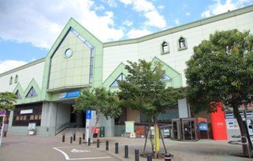 狛江市のおすすめ片づけ代行業者ランキング|料金相場と安く利用するコツ