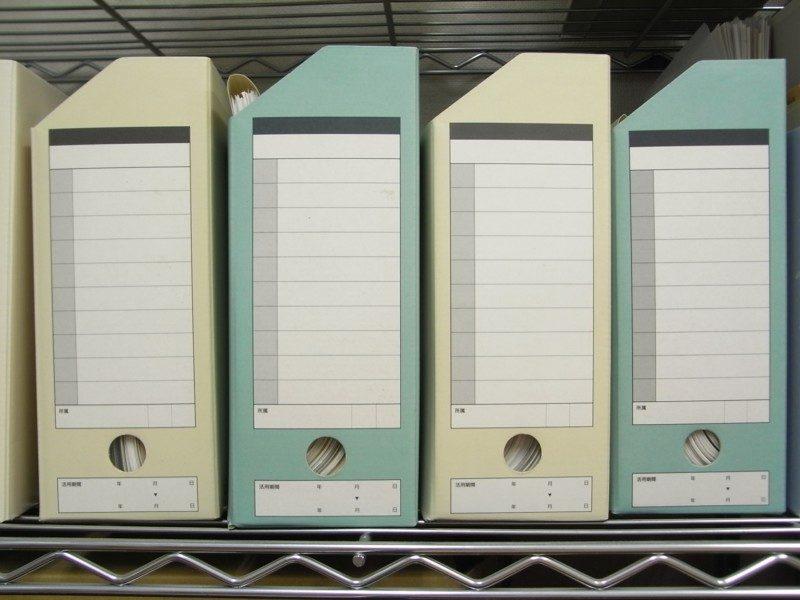 4つのファイルケース