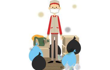 ゴミ屋敷の清掃業者の選び方。費用節約法で格安料金の処分を実現!!