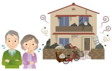 ゴミ屋敷の掃除・片付けで業者を安く使う5つのコツと事前に確認しておくポイント