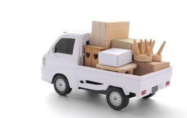 不用品回収の軽トラック積み放題はお得?パック料金の積める量とメリット・デメリット