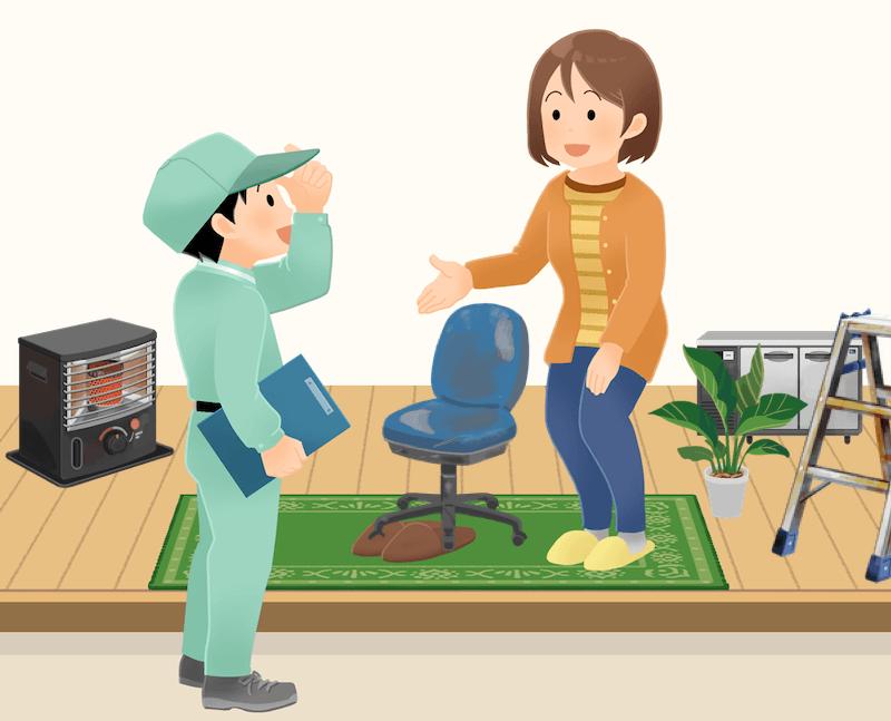 東京都の回収サービス