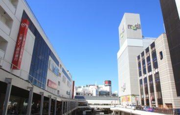東京都町田市のスタッフ対応や料金がおすすめの不用品回収5業者はこちら!