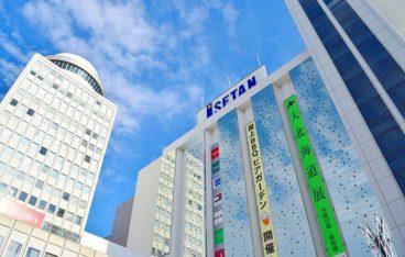 千葉県松戸市のスタッフ対応や料金がおすすめの不用品回収5業者はこちら!