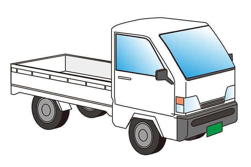 軽トラックでは節約にならない可能性が高い