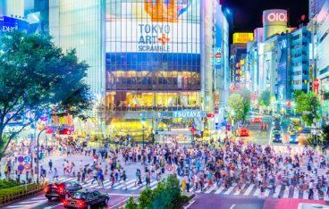 東京都渋谷区の口コミ高評価の不用品回収5業者はこちら!