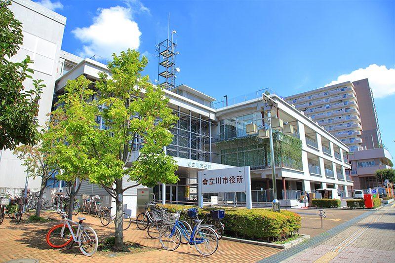 立川市役所