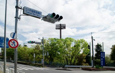 東京都立川市の口コミ高評価の不用品回収5業者はこちら!