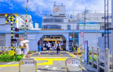 東京都世田谷区の口コミ高評価の不用品回収5業者はこちら!