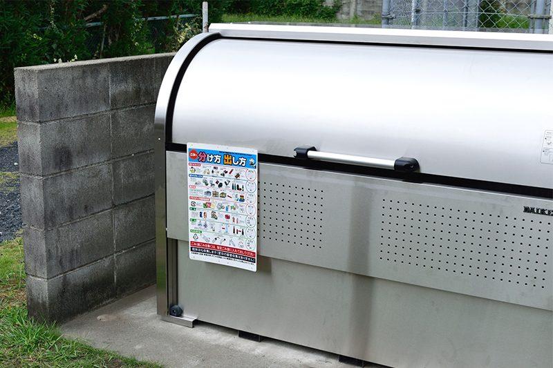 川崎市のゴミの出し方