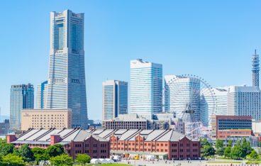 神奈川県横浜市の口コミ高評価の不用品回収5業者はこちら!