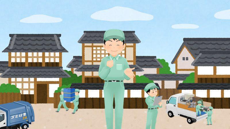 武蔵野市の不用品回収受付センターからのお約束