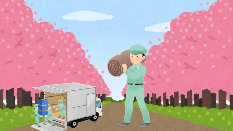 清瀬市の高評価おすすめ不用品回収業者