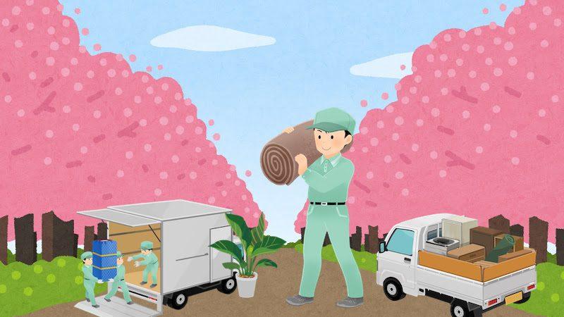武蔵野市の不用品回収事例