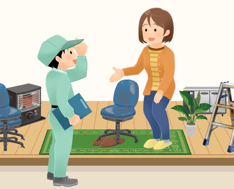 昭島市の不用品回収サービス一覧
