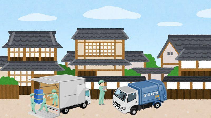 中野区の不用品回収事例