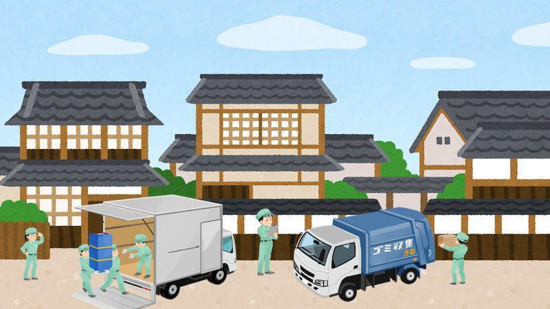 売れない・譲れないゴミは自治体のゴミ収集を利用