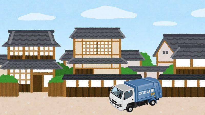 渋谷区での不用品回収事例