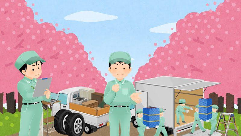 福生市の高評価おすすめ不用品回収業者