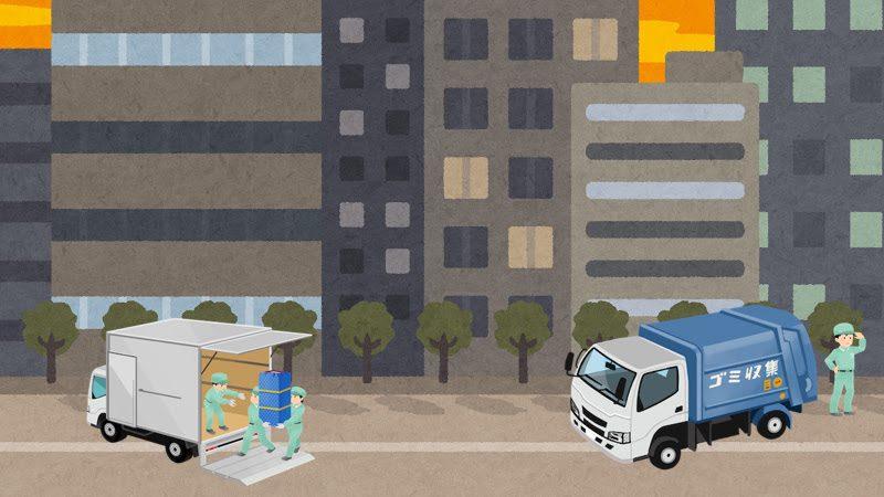 日野市の高評価おすすめ不用品回収業者