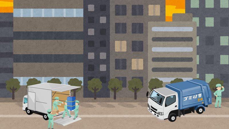 加須市の粗大ゴミ処分の手順