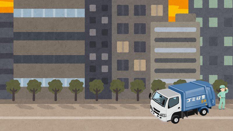 東久留米市の不用品回収メニュー