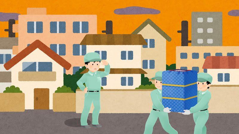 福生市の不用品回収サービス一覧