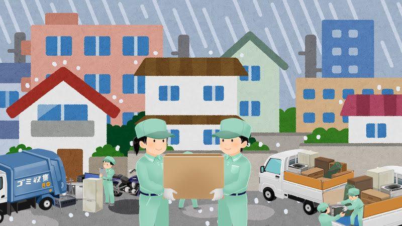 武蔵野市の不用品回収サービス一覧