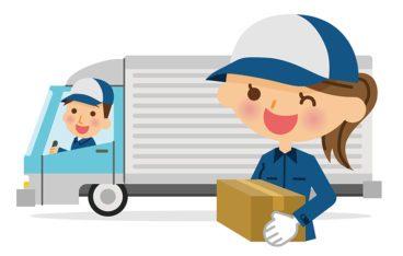 不用品回収の2トントラック積み放題はお得?パック料金で積める量とメリット・デメリット