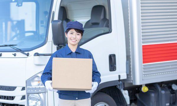 不用品回収の1.5tトラック積み放題はお得?パック料金で積める量とメリット・デメリット