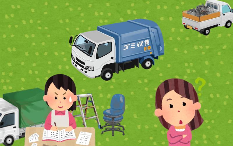 町田市の不用品回収事例