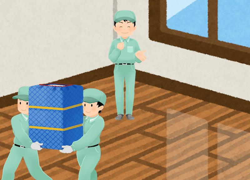 大田区の不用品回収サービス一覧