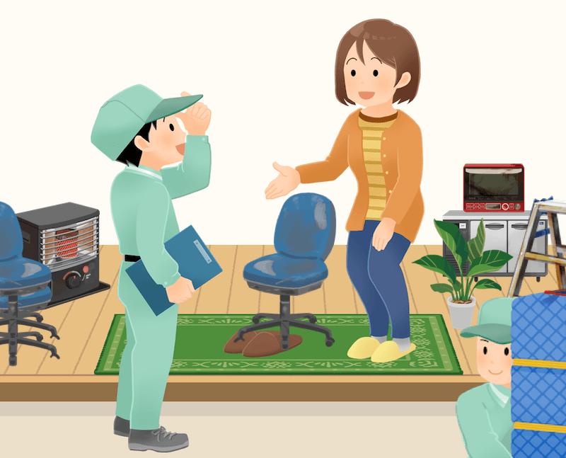 世田谷区の不用品回収メニュー