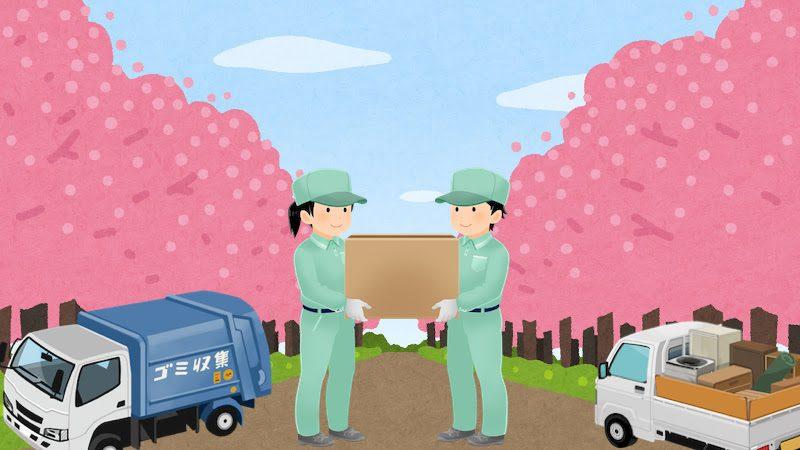 墨田区の高評価おすすめ不用品回収業者