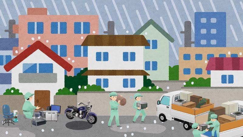 青梅市の高評価おすすめ不用品回収業者