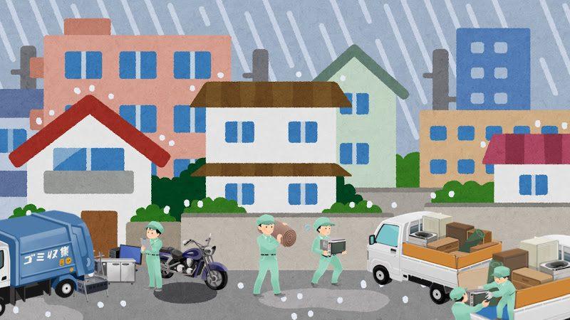 小金井市の優良な不用品回収業者の選び方