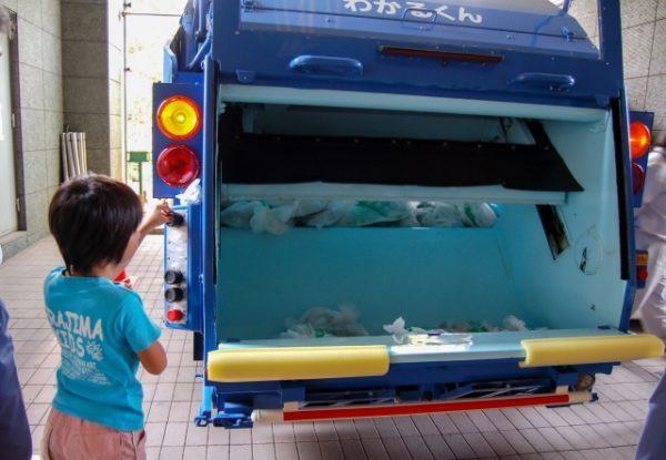 狛江市の粗大ゴミ処理の手順