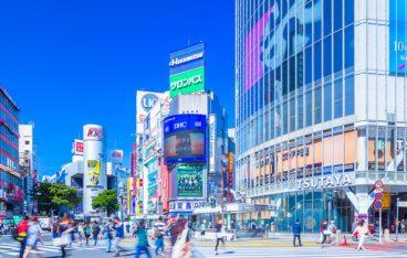 渋谷区のスタッフ対応や料金がおすすめの不用品回収5業者はこちら!