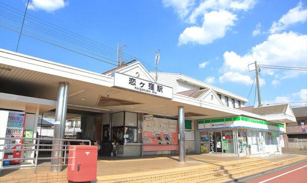 東京都国分寺市の粗大ゴミの出し方/粗大ゴミ回収で早く安く処分する方法