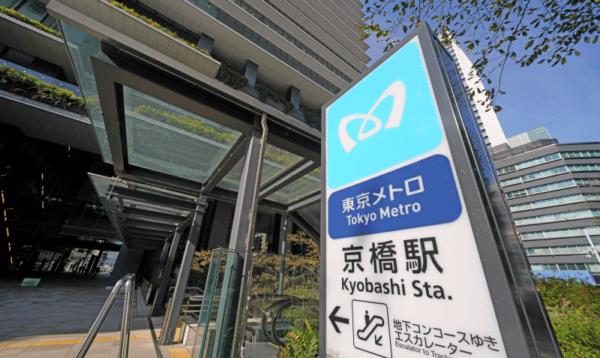 東京都中央区の粗大ゴミの出し方/粗大ゴミ回収で早く安く処分する方法